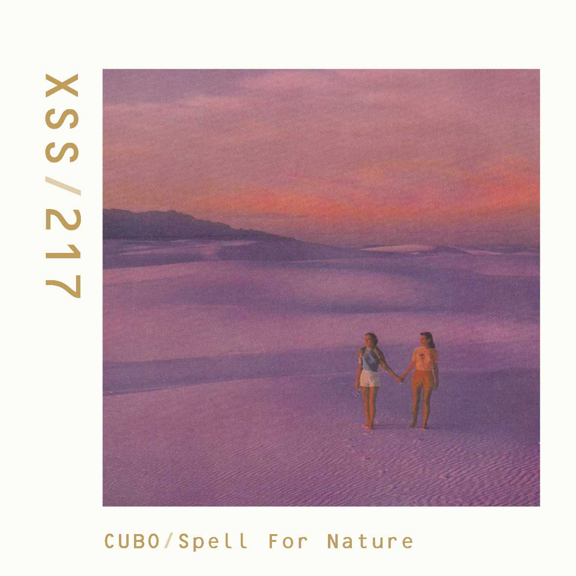 XSS217 | Cubo | Spell For Nature